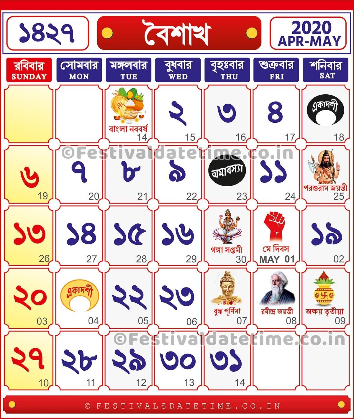 1427 Bengali Calendar - Baisakh 1427, 2020 & 2021 Bengali-January 2020 Hindu Calendar