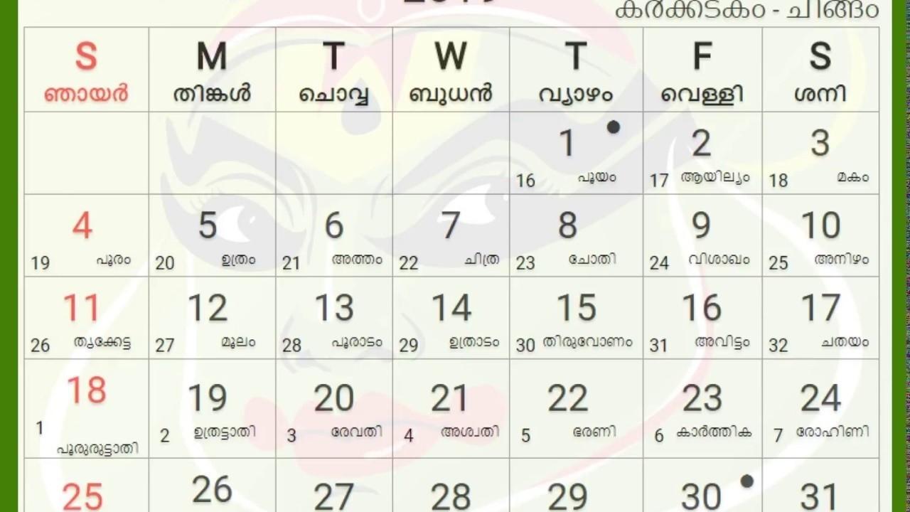 2019 Calendar Holidays Kerala • Printable Blank Calendar-January 2020 Calendar Kerala