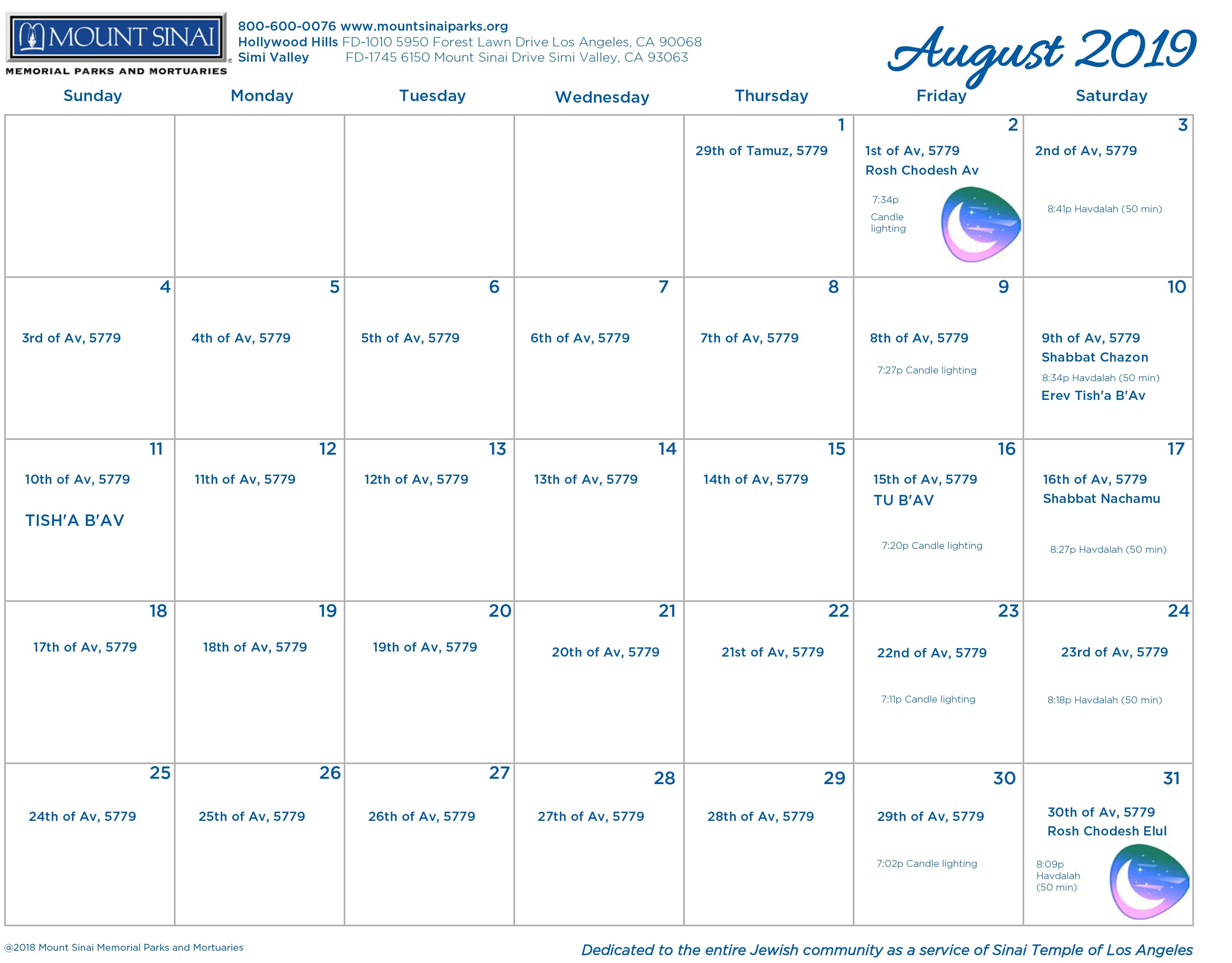5779 / 5780 Hebrew Calendar - Mount Sinai Memorial Parks And-2020 Calendar With Jewish Holidays Pdf