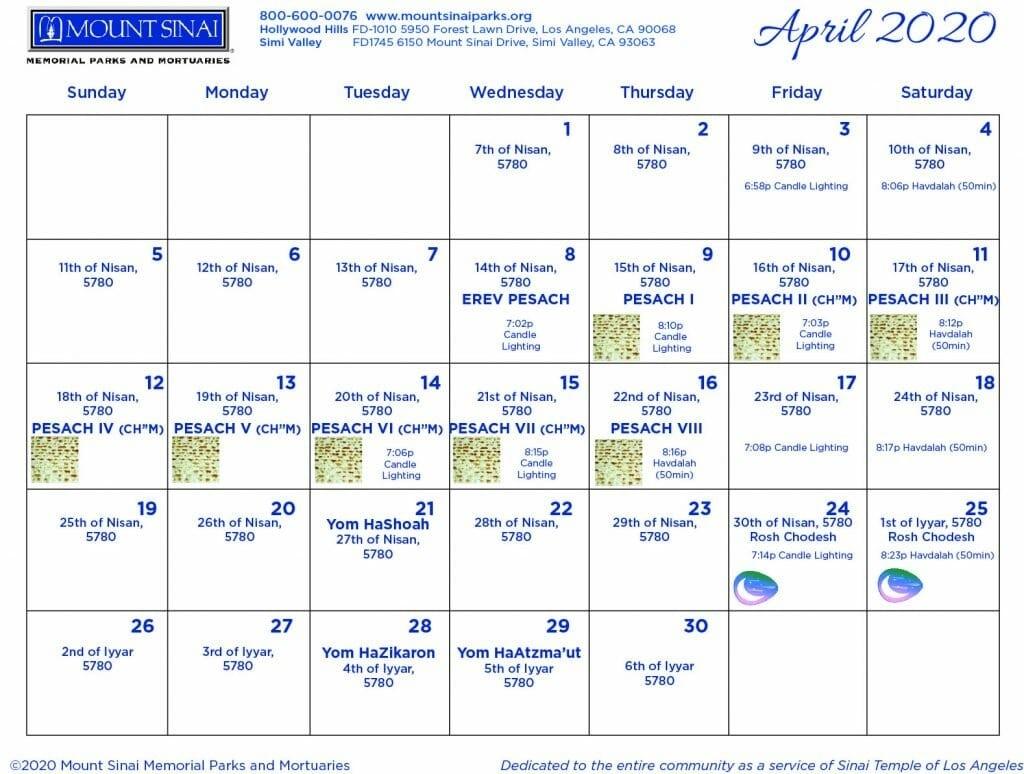 5779 / 5780 Hebrew Calendar - Mount Sinai Memorial Parks And-April 2020 Jewish Holidays Calendar Print
