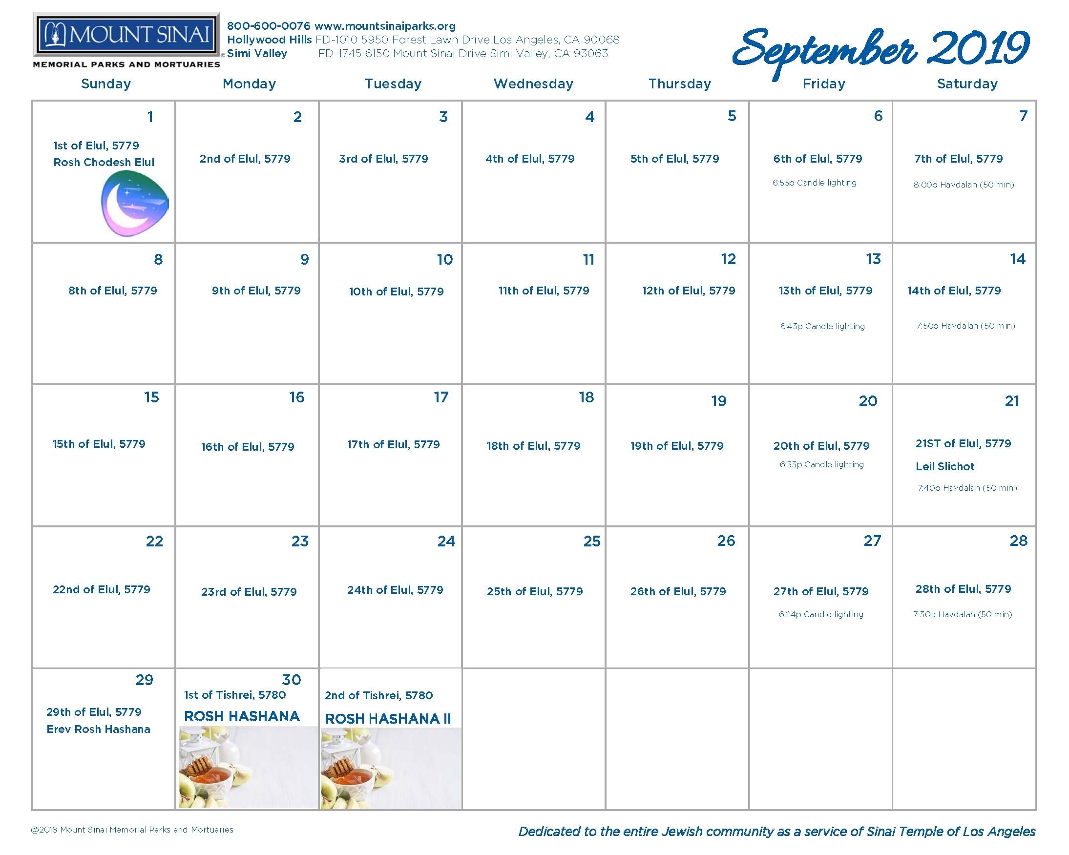 5779 Hebrew Calendar Mount Sinai Memorial Parks And-January 2020 Hebrew Calendar