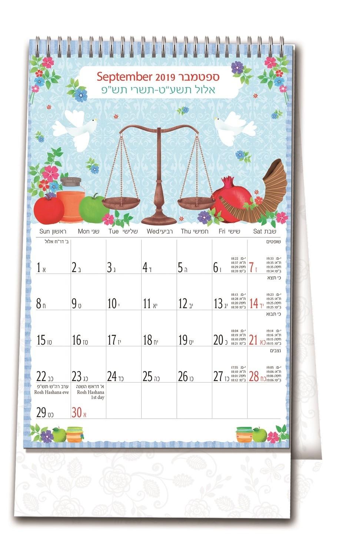 Buy Jewish Holidays Desk Calendar [Sept 2019 - Sept 2020-Jewish Holidays Calendar 2020