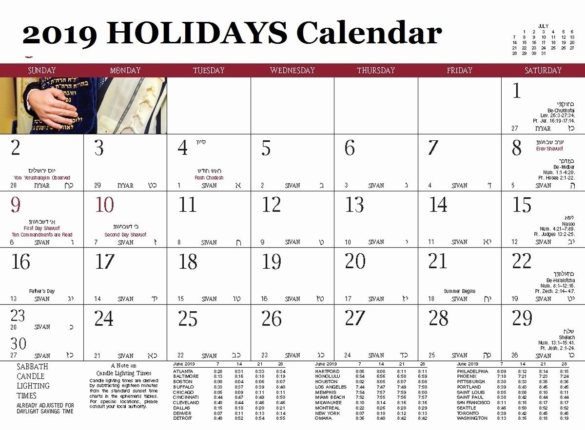 Calendar 2019 Jewish Holidays • Printable Blank Calendar-Printable Maiyor Jewish Holidays Calendar
