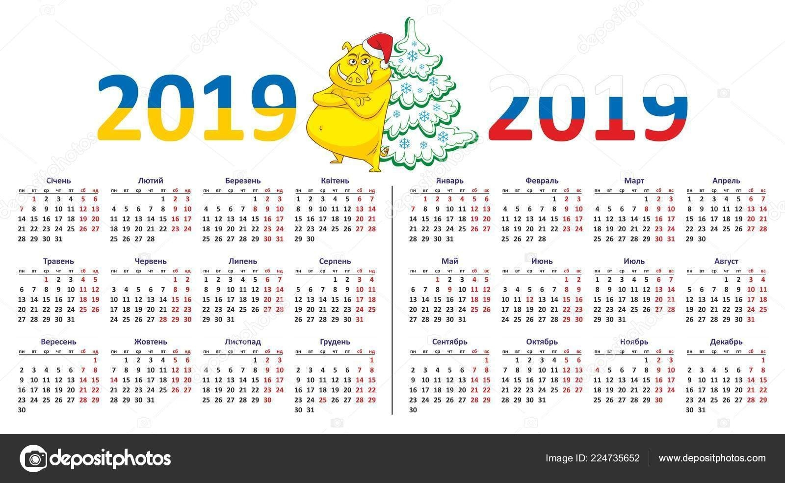 Calendar 2019 Russian Ukrainian Languages Indicating State-Calendar Indicating The Holidays