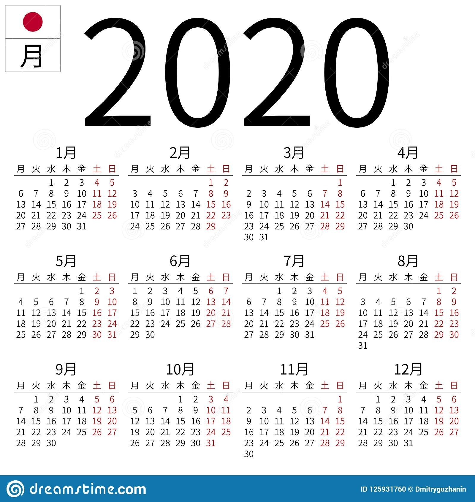 Calendar 2020, Japanese, Monday Stock Vector - Illustration-January 2020 Calendar Japan