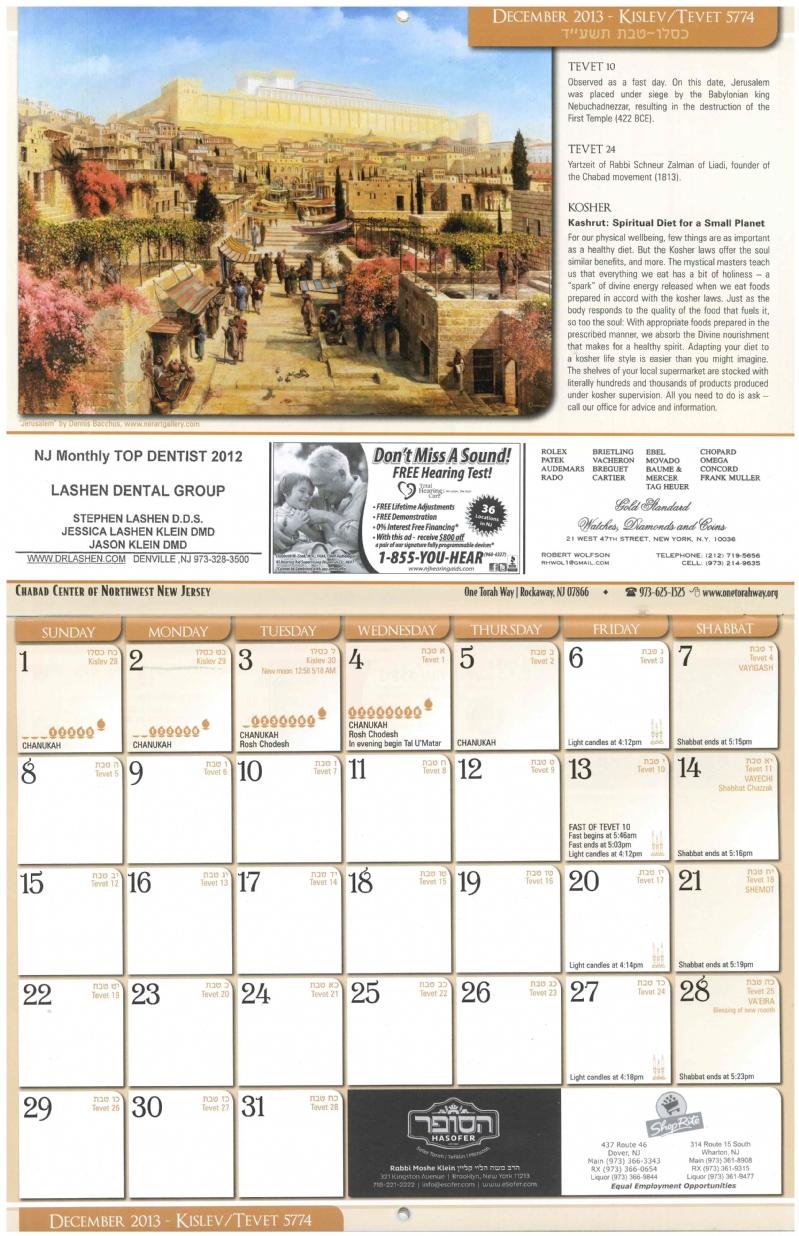 Chabad Jewish Calendar - Chabad Center Of Northwest New Jersey-202 Calendar Printable With Jewish Holidays