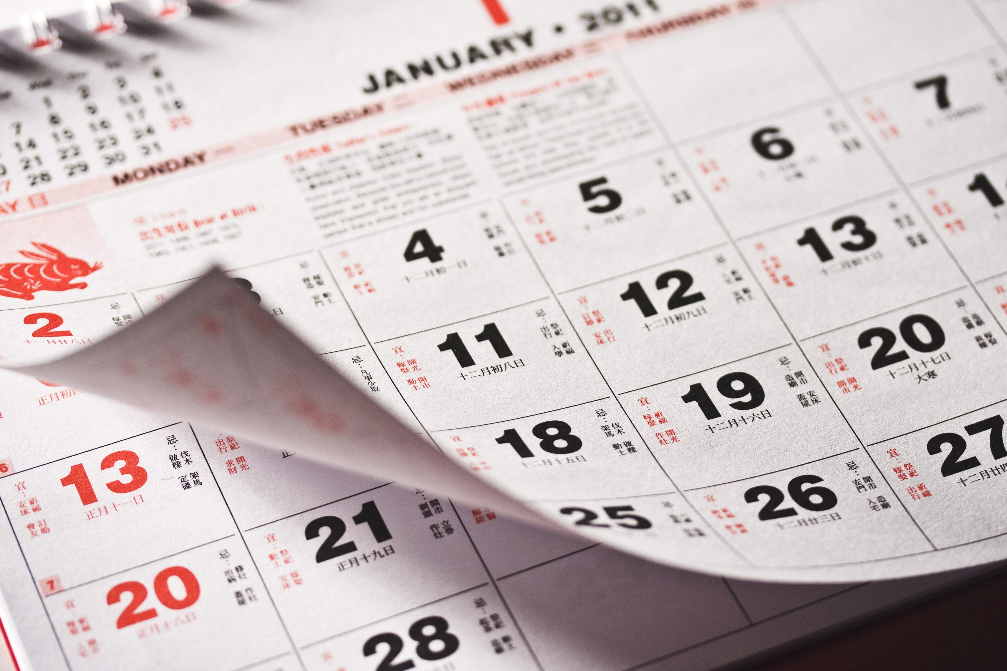 Chinese New Year Calendar 2020-Lunar Calendar January 2020
