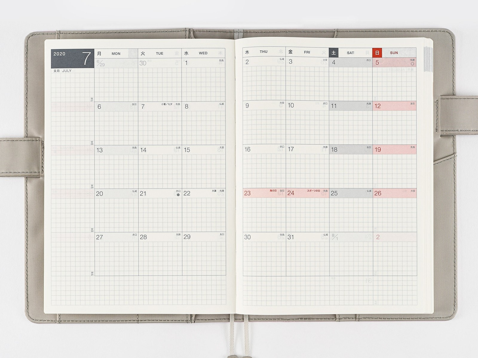 Cousin / Monthly Calendar / Weekly Pages - Book Buying Guide-2020 Monthly Calendars With Time Slots