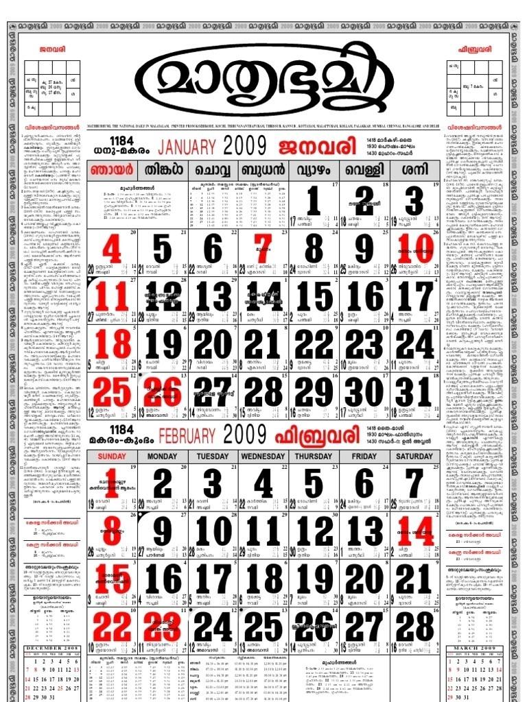 December 2018 Malayalam Calendar Mathrubhumi 2016 Pdf-January 2020 Calendar Kerala