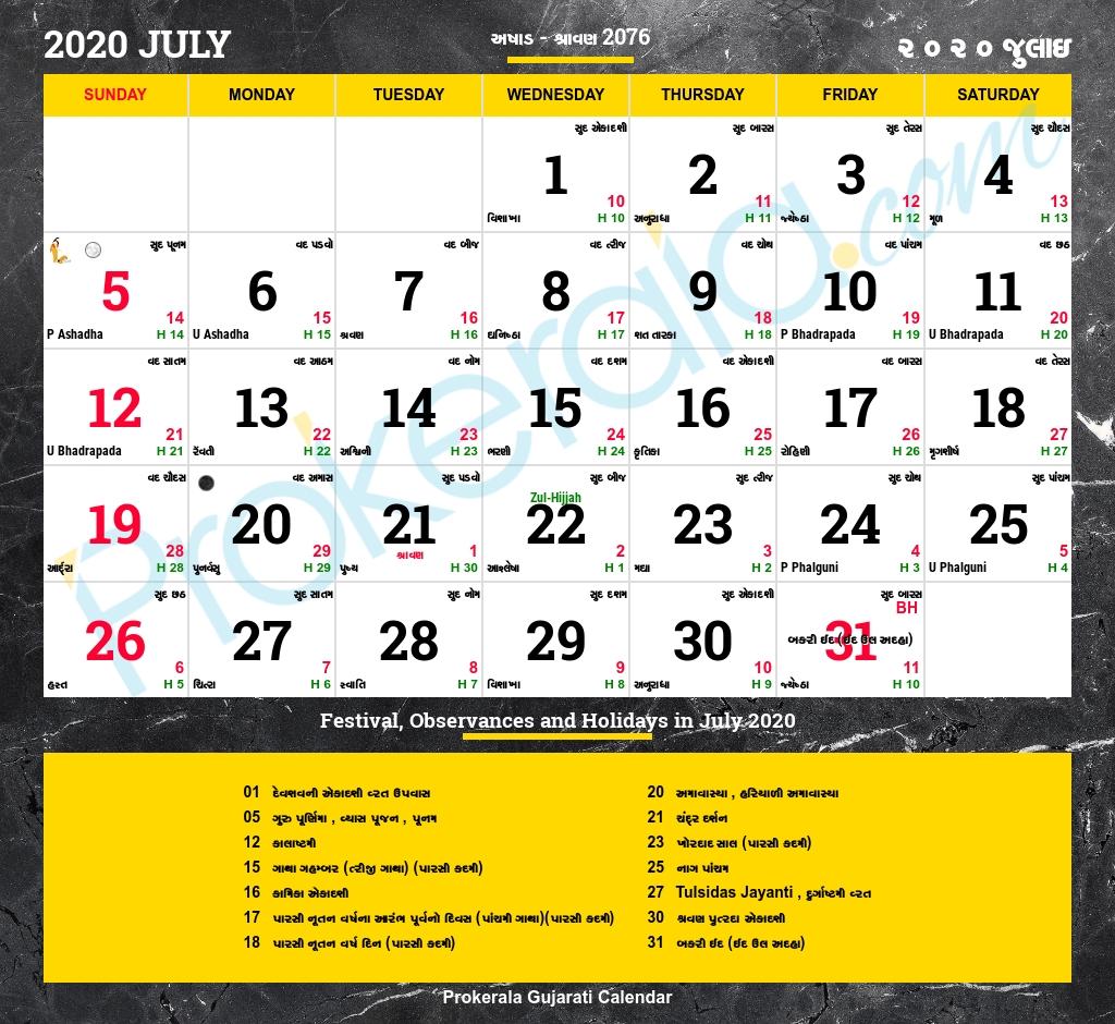 Gujarati Calendar 2020 | Gujarati Festivals | Gujarati Holidays-January 2020 Calendar Amavasya