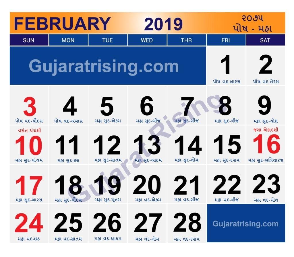 Gujarati Calendar August 2019 With Tithi | Calendar Template-Gujarati Calendar 2020 January