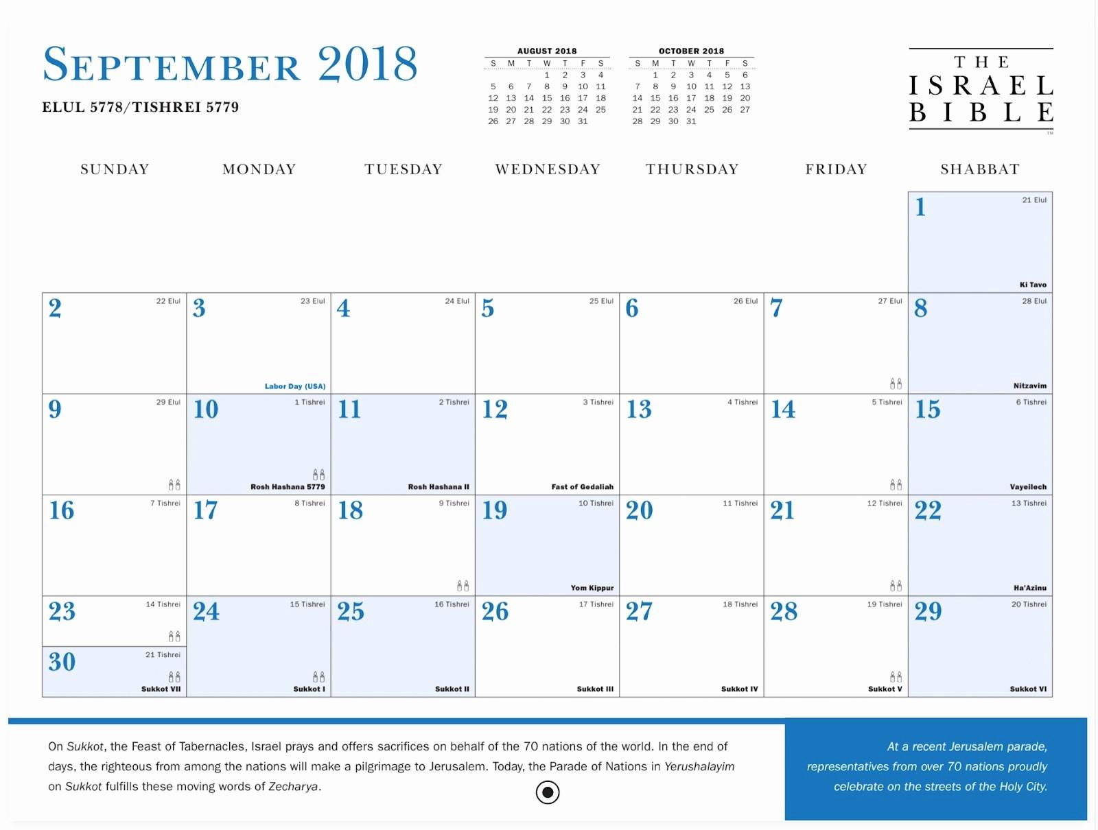 Hebrew Calendar 2019-2020 Calendar With Holidays Inc Jewish