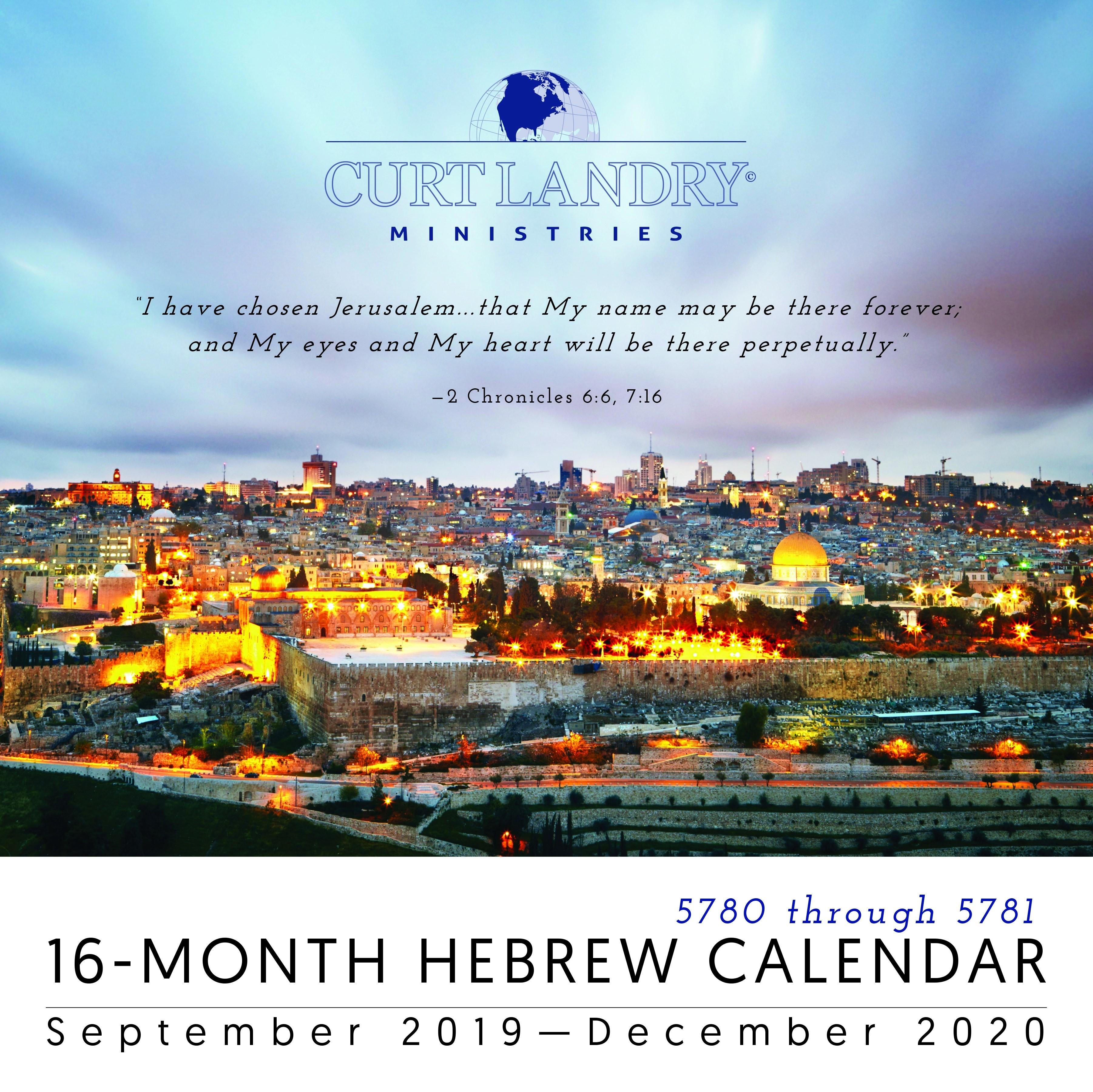 Hebrew Calendar By Curt Landry Ministries - 2019/5780 - 2020/5781-2020 Calendar With Holidays Inc Jewish