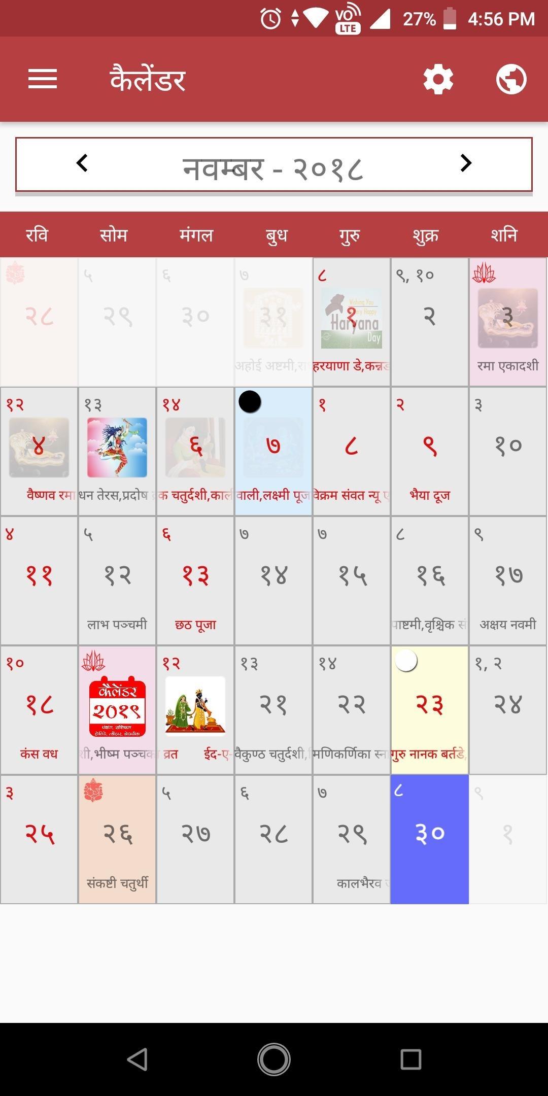 Hindi Calendar 2020 Panchang Rashifal Holiday Fest For-Calendar 2020 Holidays Hindi
