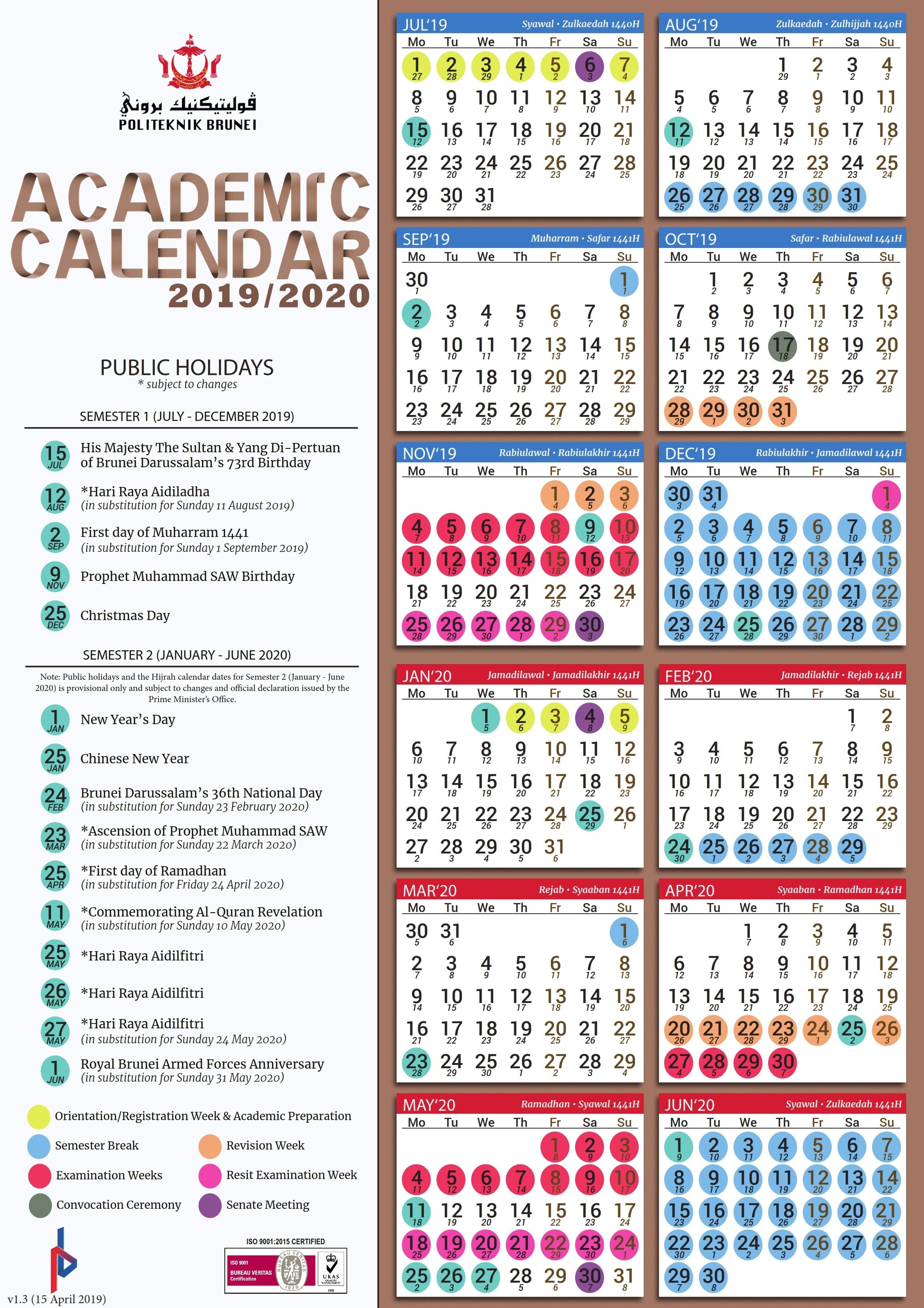Https://e-W-Trading/calendar-2019-Raya/ 2019-08-05T09-Monthly Calendar 2020 Quran