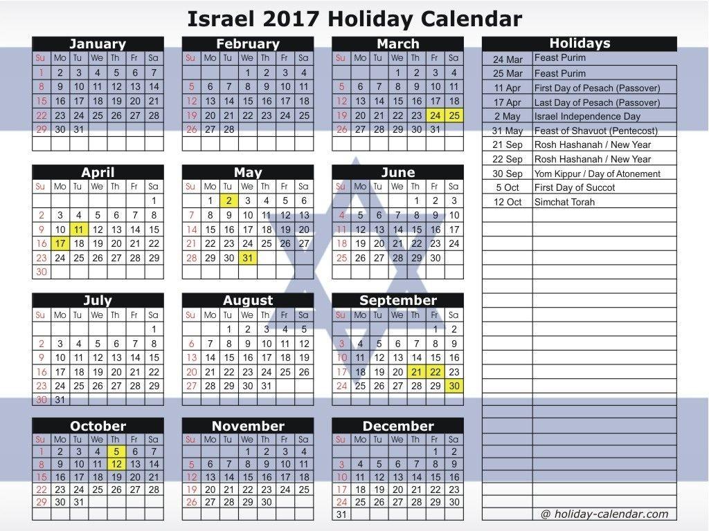 Israel 2017 Holiday Calendar | Hebrew Israel Jewish-January 2020 Jewish Calendar