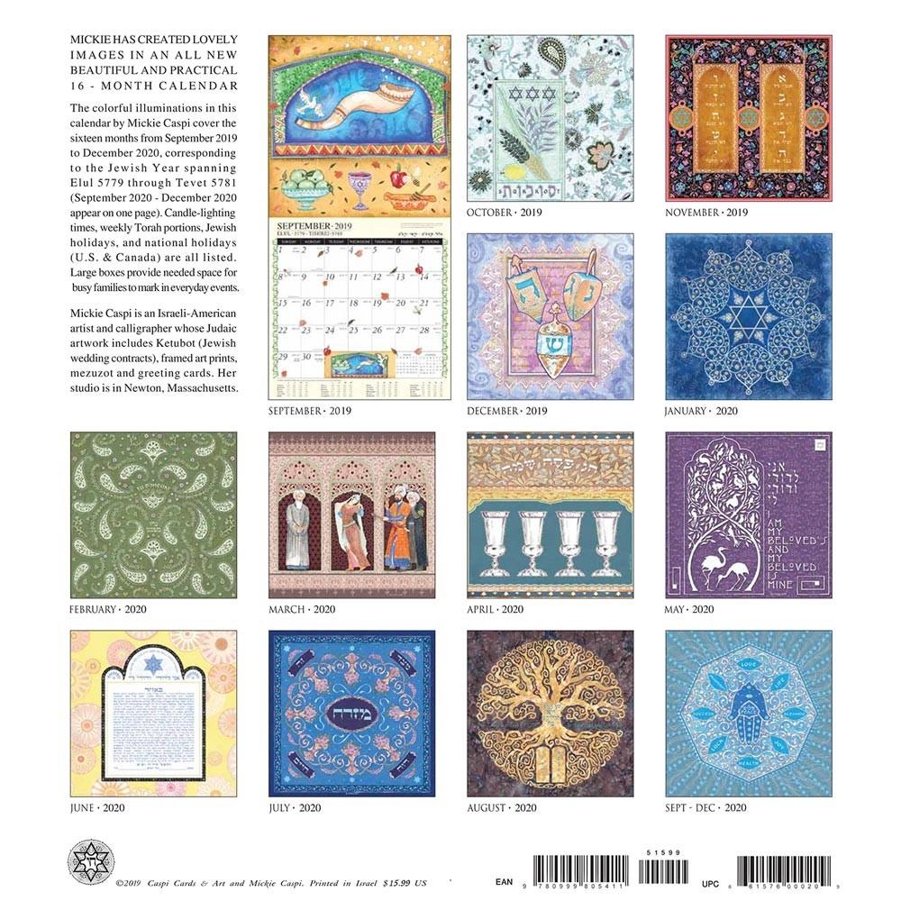 Jewish Art Calendar By Mickie 2020-January 2020 Jewish Calendar