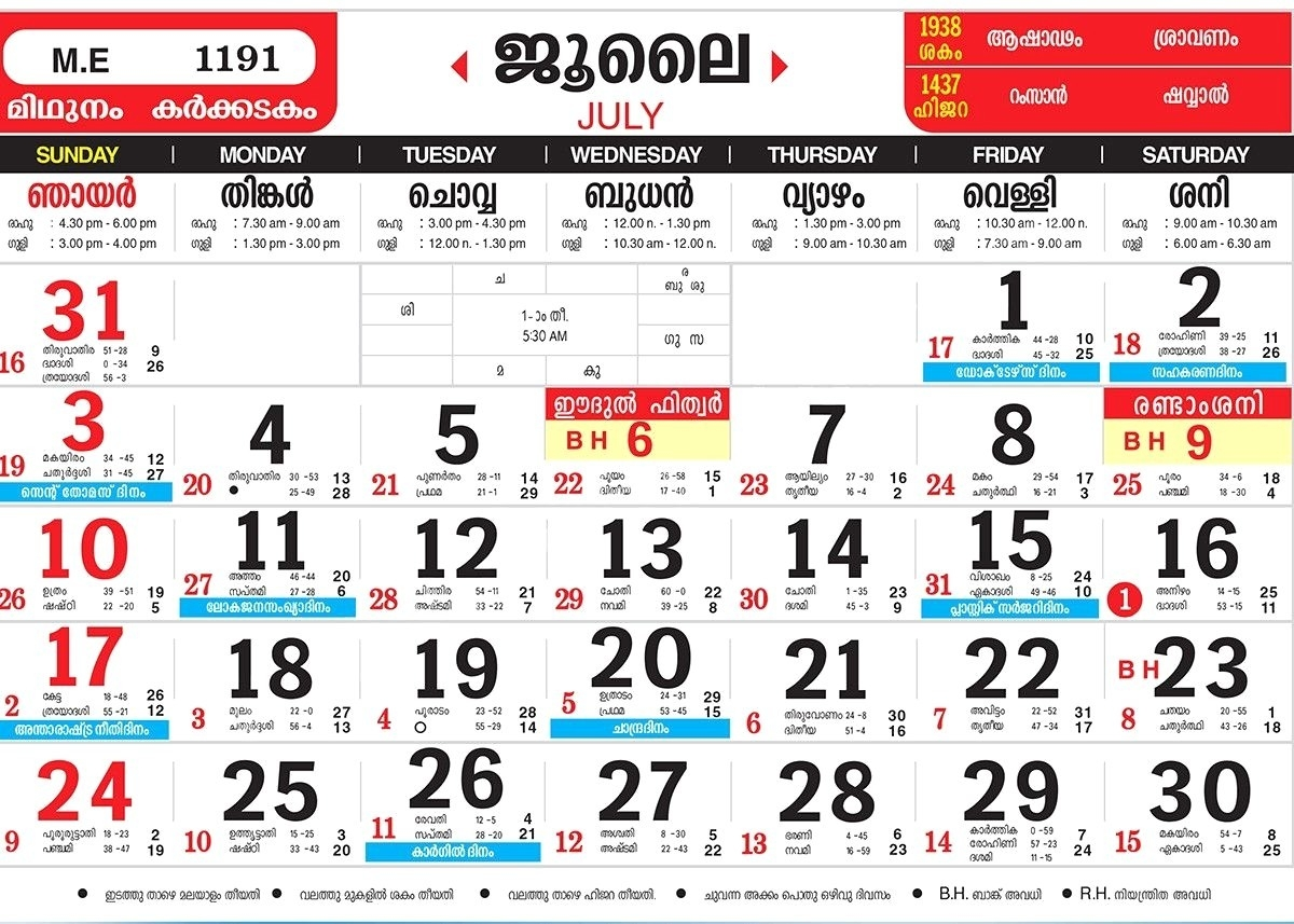 July 2016 Calendar Malayalam Striking Transitionsfv For-January 2020 Calendar Kerala