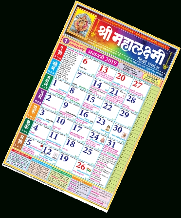 Mahalaxmi Calendars-January 2020 Calendar Mahalaxmi