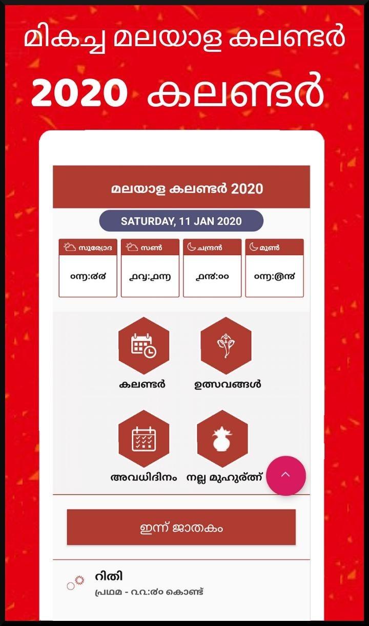 Malayalam Calendar 2020 Malayalam For Android - Apk Download-January 2020 Calendar Kerala