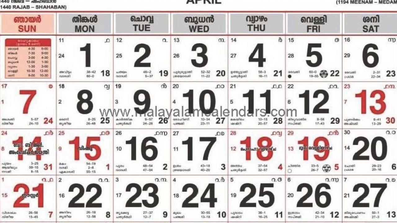 Malayalam Calendar April 2019 – Malayalamcalendars-January 2020 Calendar Kerala
