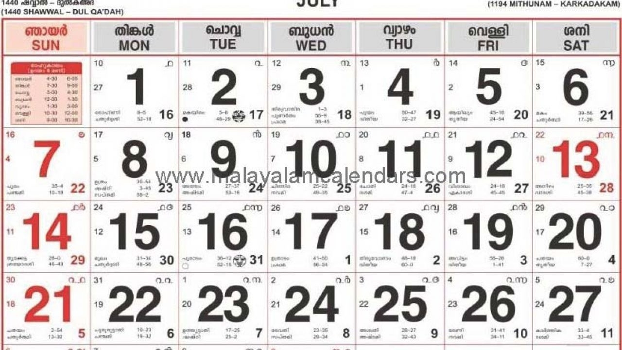 Malayalam Calendar July 2019 – Malayalamcalendars-January 2020 Calendar Kerala