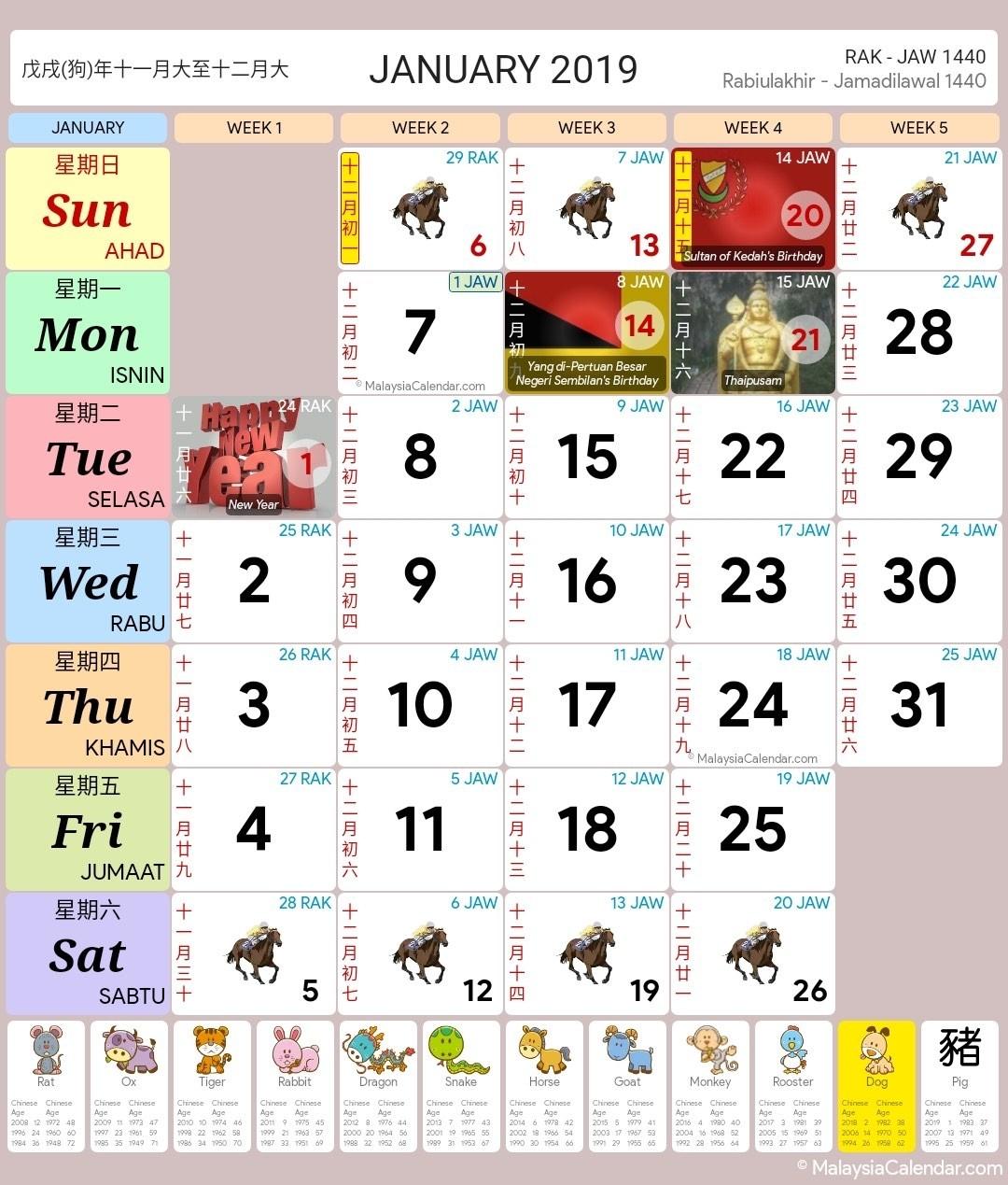 Malaysia Calendar Year 2019 (School Holiday) - Malaysia Calendar-School Holidays 2020 Malaysia