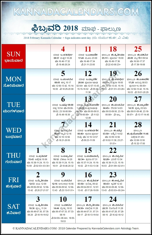 March 2020 Calendar Kannada » Creative Calendar Ideas-January 2020 Calendar Kannada