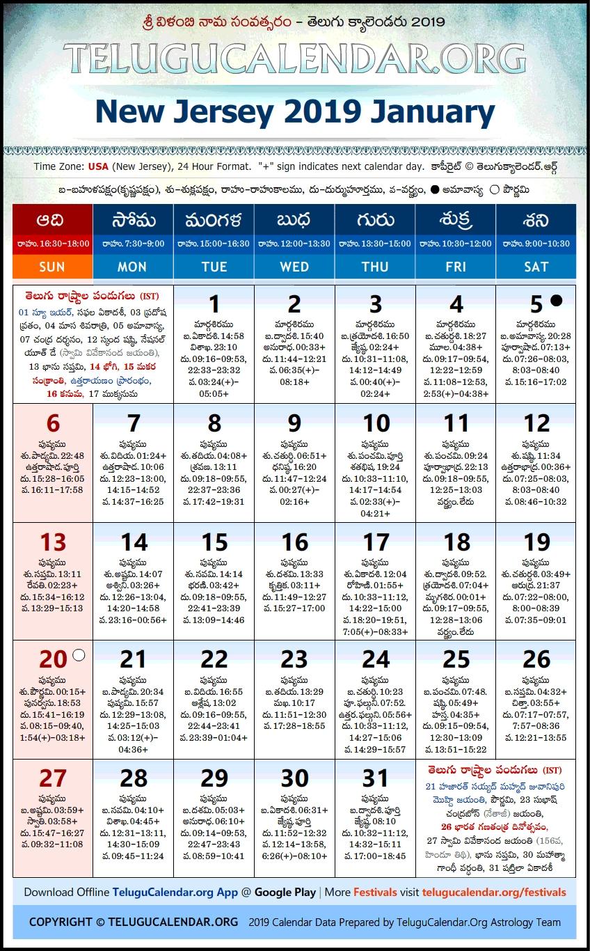 New Jersey | Telugu Calendars 2019 January Festivals Pdf-January 2020 Calendar Drik Panchang