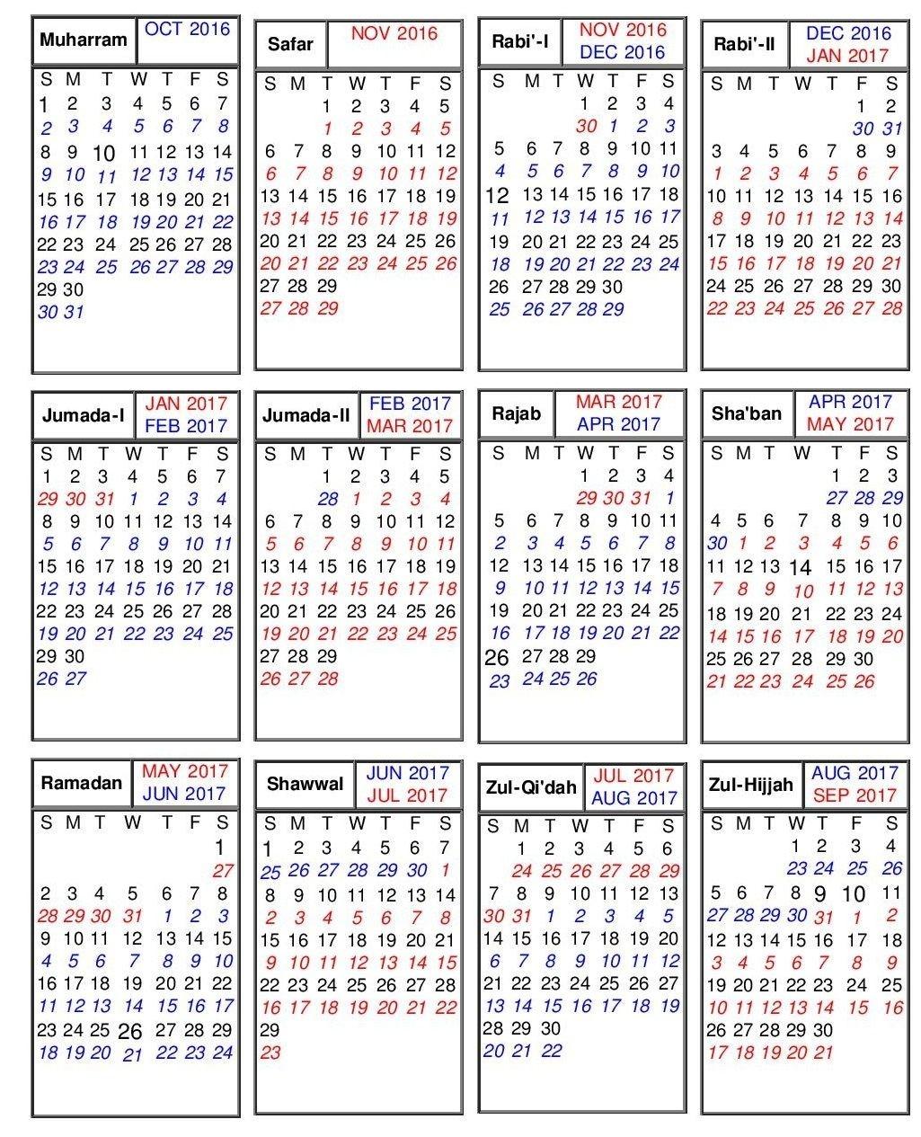 Pin By Calendar Printable On Islamic Calendar | Hijri-January 2020 Islamic Calendar