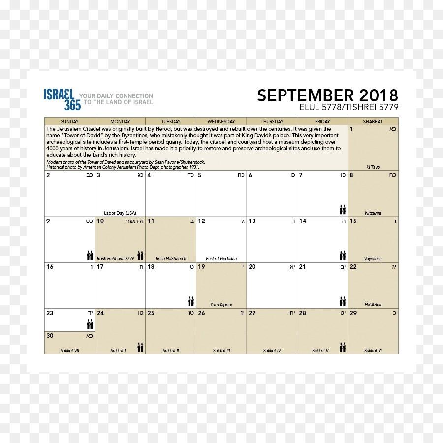 Rosh Hashanah Png Download - 900*900 - Free Transparent-Gregorian Calendar With Jewish Holidays