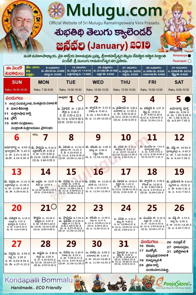 Subhathidi January Telugu Calendar 2019 | Telugu Calendar-January 2020 Calendar Drik Panchang