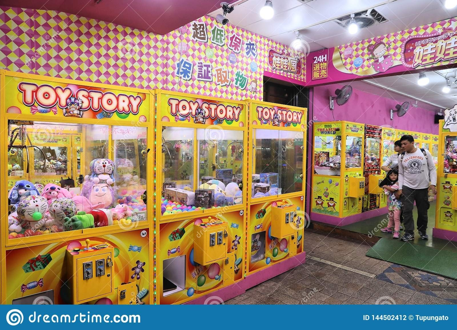 Taiwan Claw Machines Editorial Photography. Image Of Shop-Jewish Holidays In Decembermachine