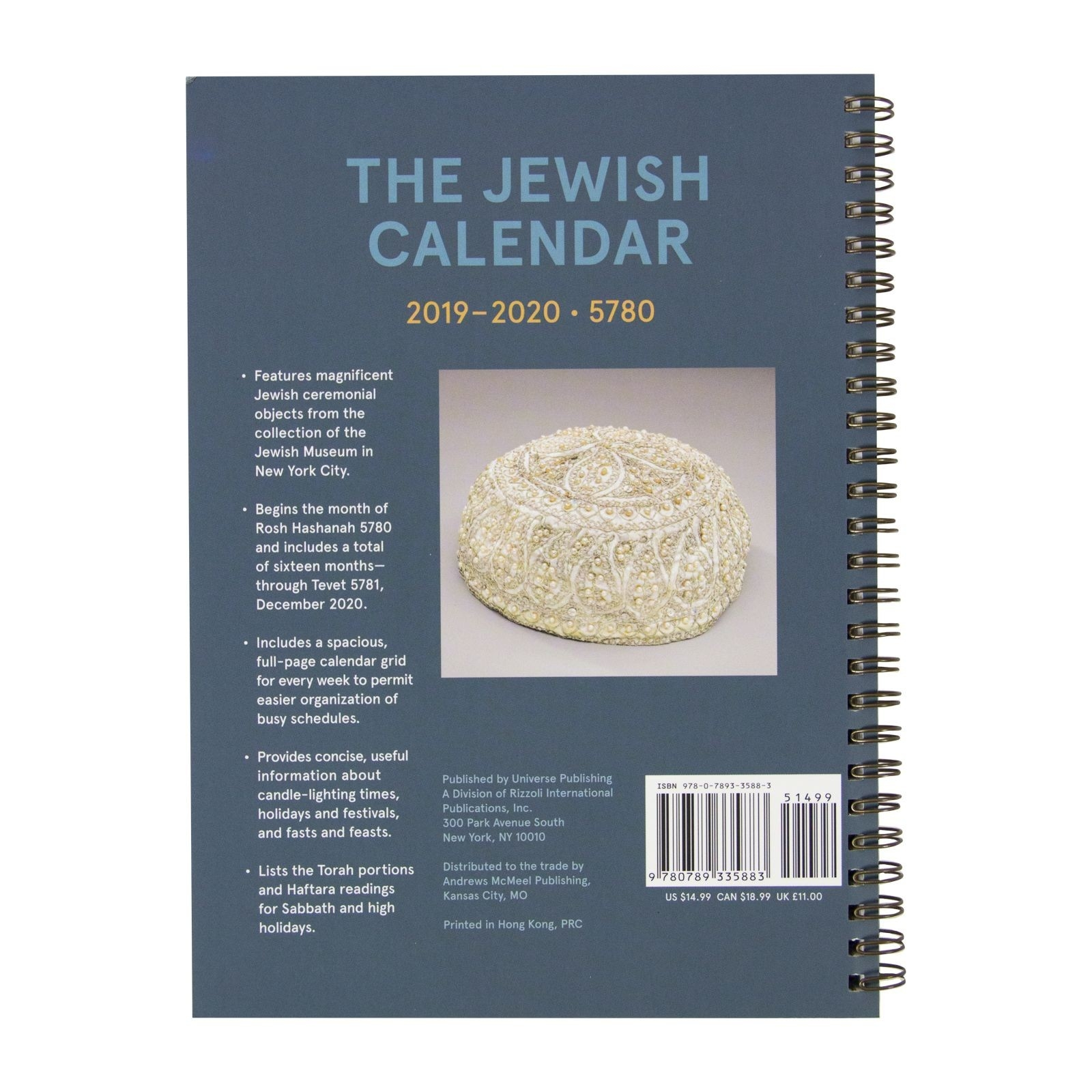 The Jewish 2020 Engagement Calendar   National Gallery Of-2020 Calendar With Holidays Inc Jewish