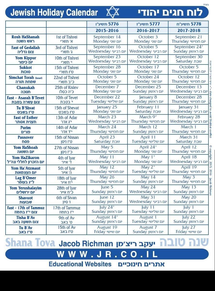 3 Year Jewish Holiday Calendar 5776-5778 / 2015-2018-Dates Of Jewish Holidays