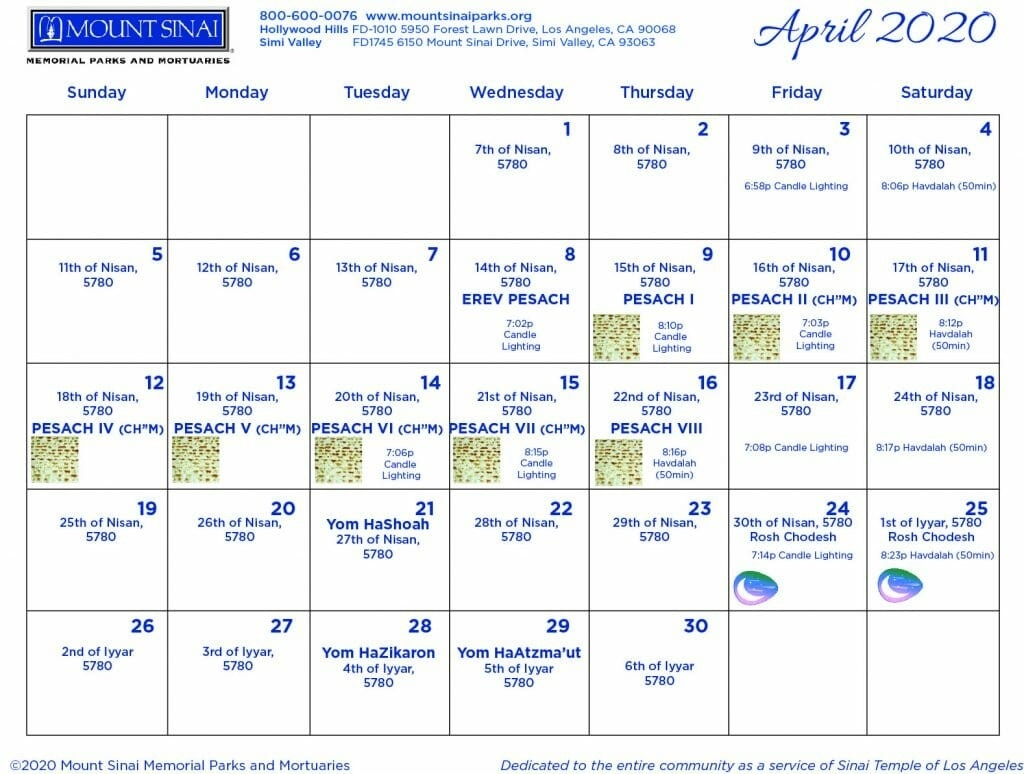 5780 Hebrew Calendar - Mount Sinai Memorial Parks And Mortuaries-2020 Calendar With Hebrew Holidays Printable