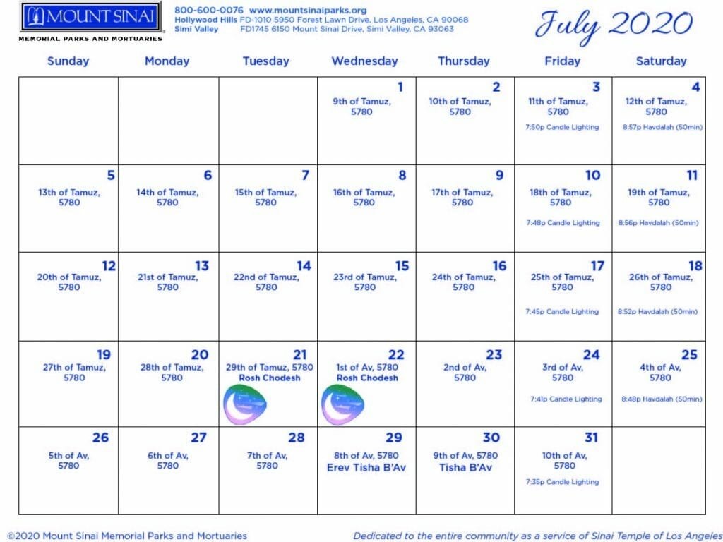 5780 Hebrew Calendar - Mount Sinai Memorial Parks And Mortuaries-2020 Jewish Holidays Calendar