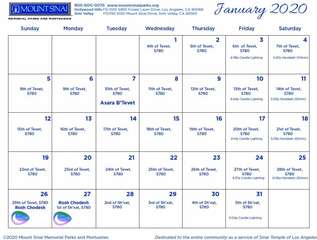5780 Hebrew Calendar - Mount Sinai Memorial Parks And Mortuaries-2020 Monthly Calendars To Print With Jewish Holidays