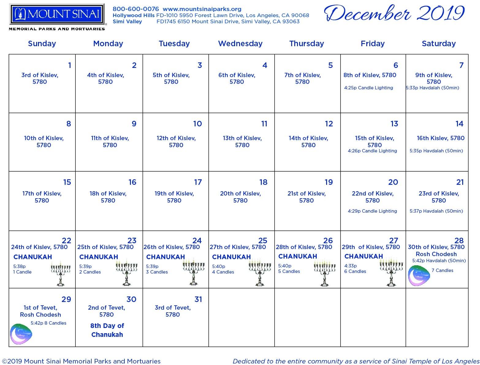 5780 Hebrew Calendar - Mount Sinai Memorial Parks And Mortuaries-Jewish Holidays In October