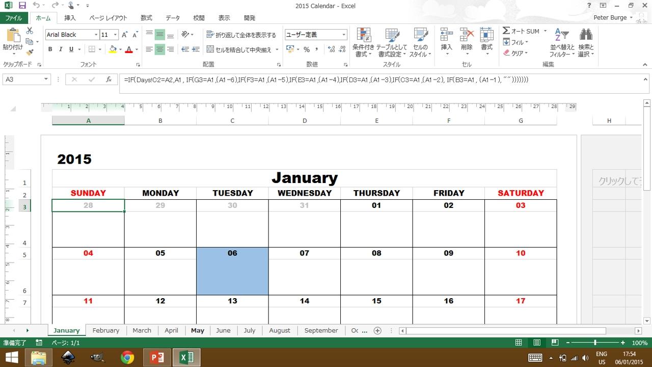 Downloads – Tekhnologic-Excel Template Countdown Calendar