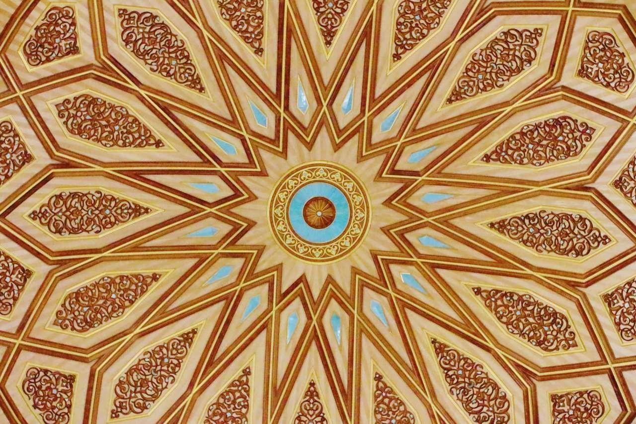 Eid Al Adha In Saudi Arabia In 2020 | Office Holidays-Saudi Bank Holidays 2020