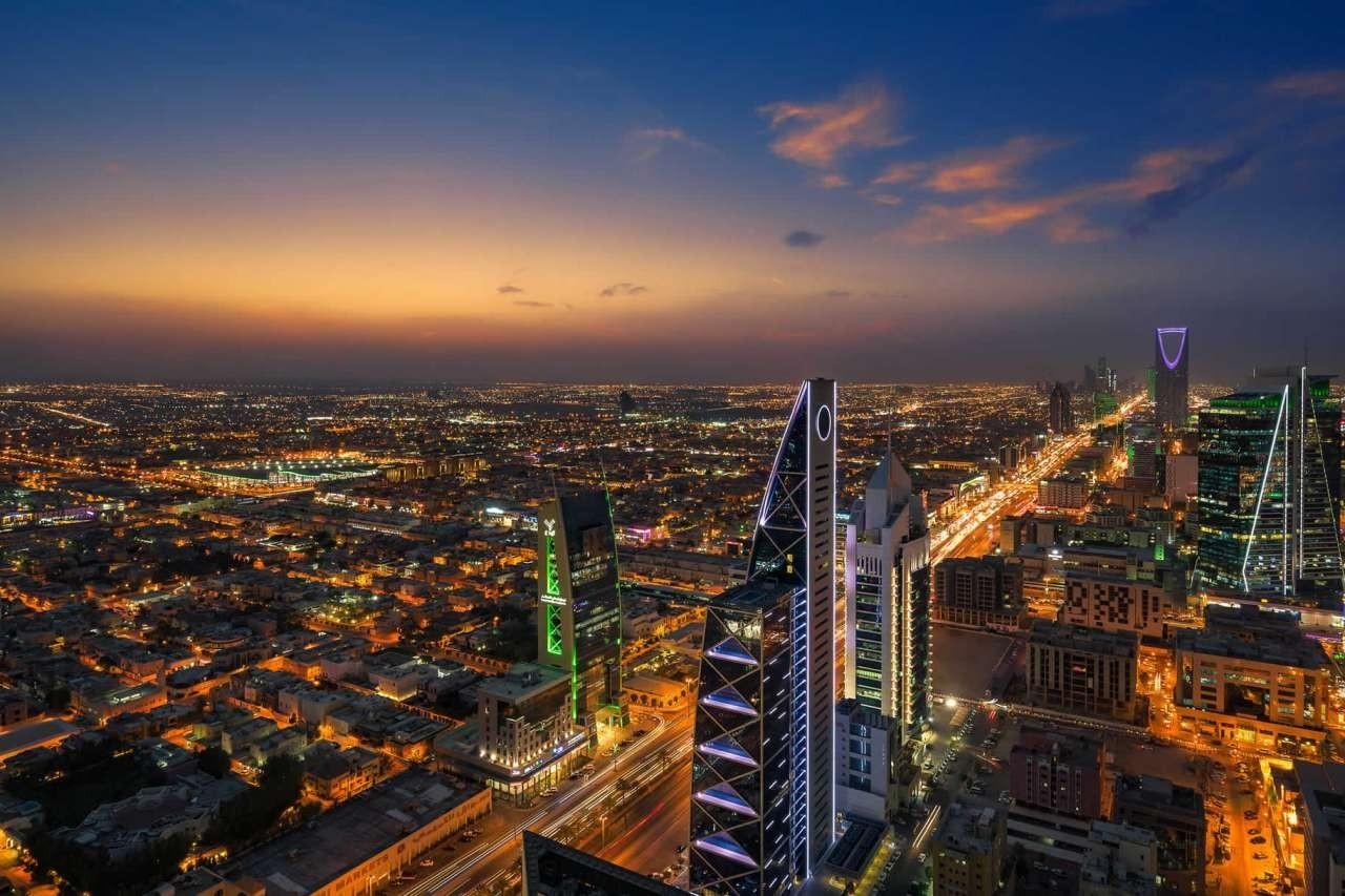 National Holidays In Saudi Arabia In 2020 | Office Holidays-Saudi Bank Holidays 2020