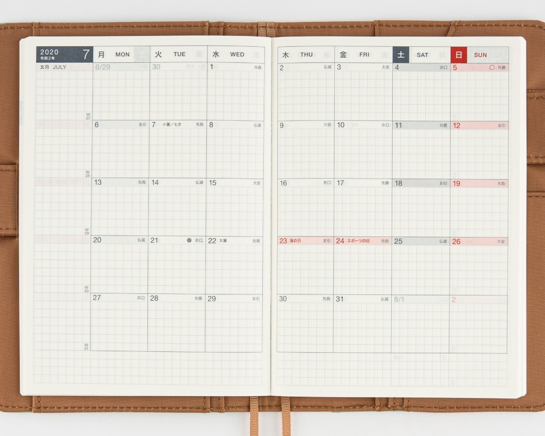 Introducing The Monthly Techo Notebook, The Day-Free-Notebook With Monthly Calendar