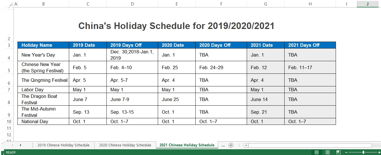 2021 Official China Mainland Public Holiday Calender | Templates At Allbusinesstemplates-2021 Calendar Fill In