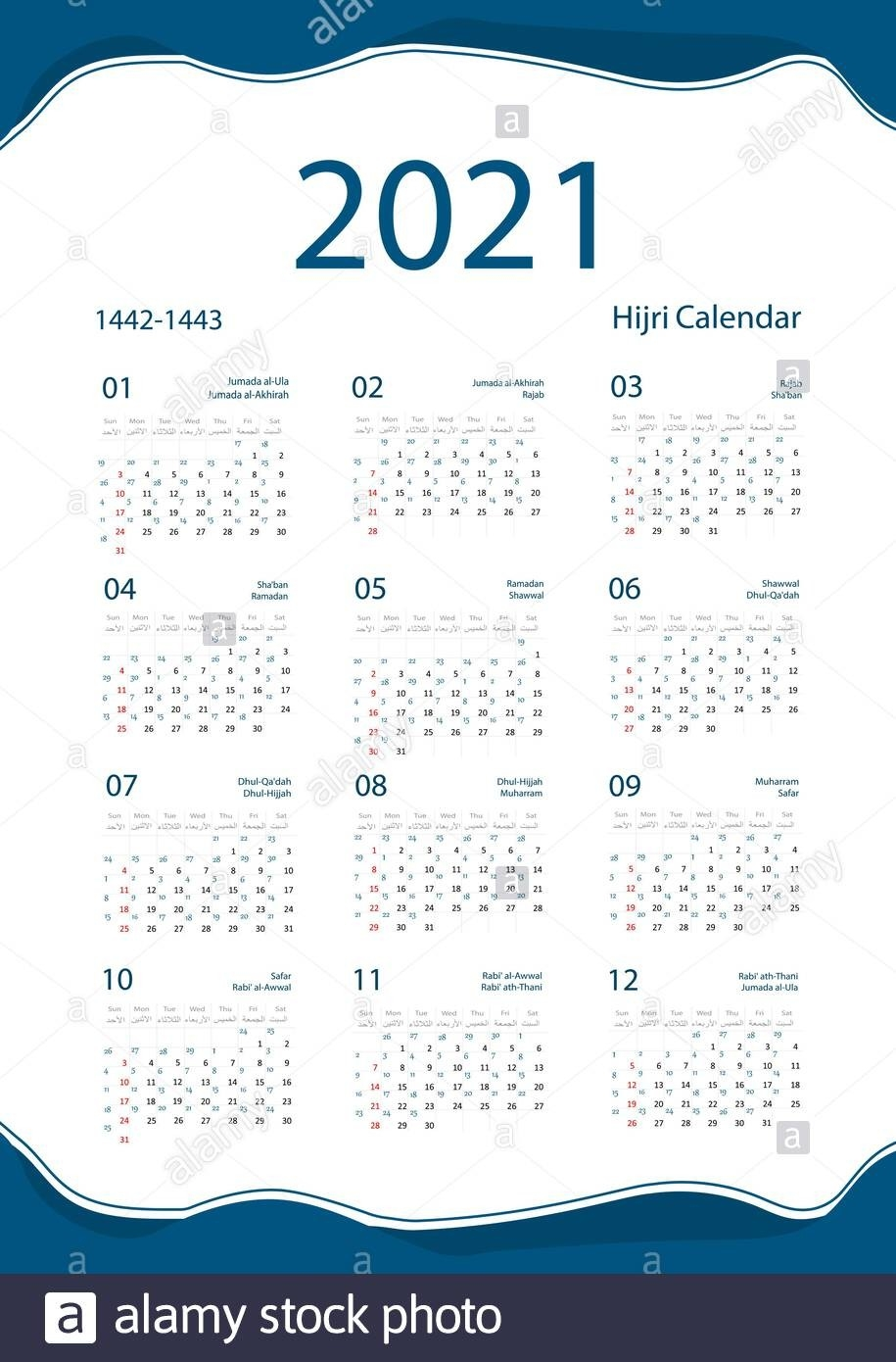 Hijri Islamic Calendar 2021. From 1442 To 1443 Vector-Islamic Calendar 2021