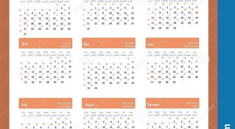 Hijri Islamic Calendar 2021. From 1442 To 1443 Vector-Islamic Calendar 2021