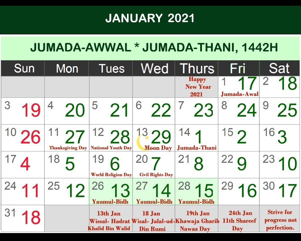 Islamic Hijri Calendar 2021 For Android - Apk Download-Islamic Calendar 2021