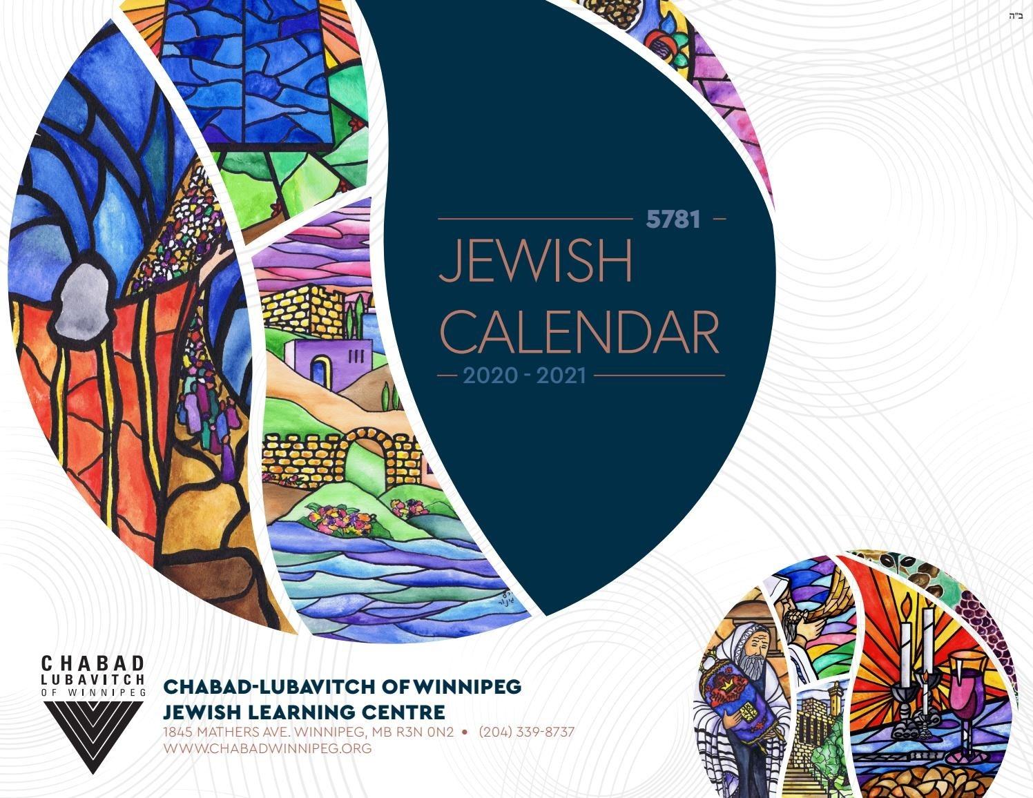 Jewish Calendar 5781 By Chabad-Lubavitch Of Winnipeg - Issuu-Jewish Calendar For October 2021