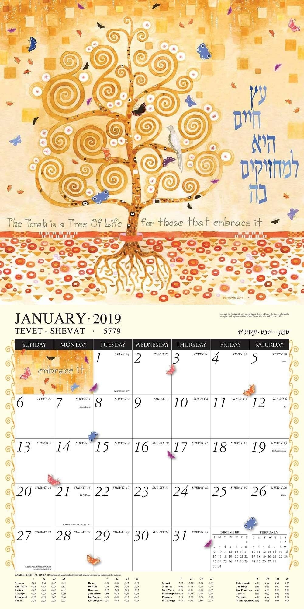 Jewish Calendar 7 Month | Art Calendar, Custom Wall Art-Jewish Calendar May 2021