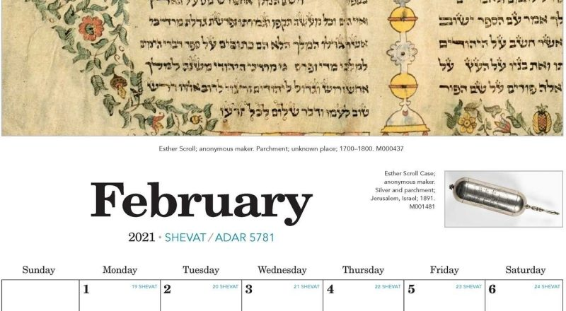 The 2021 Jewish Calendar 16-Month Wall Calendar - Book-Jewish Calendar For October 2021